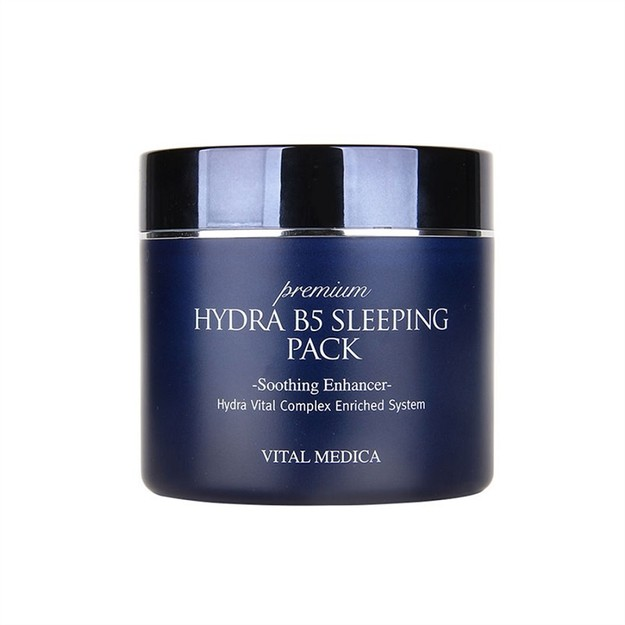 Product Detail - A.H.C Hydra B5 Sleeping Pack 100ml - image 0
