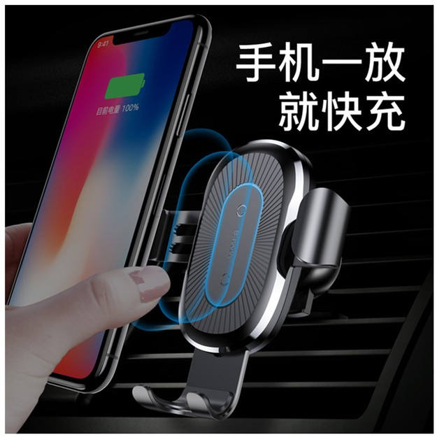 Product Detail - RAMBLE Car Wireless Charger For iPhone X 8 Plus Charge Wireless Charging Pad Holder Stand For Samsung S9 S8 Silver 1pc - image 0