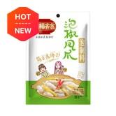 MINFUQISHI Marinade Sauce 210g