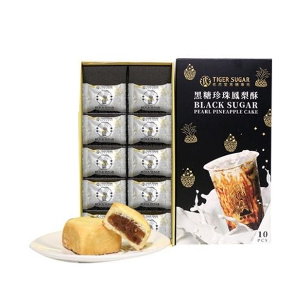 商品详情 - 老虎糖 黑糖珍珠凤梨酥 450g - image  0