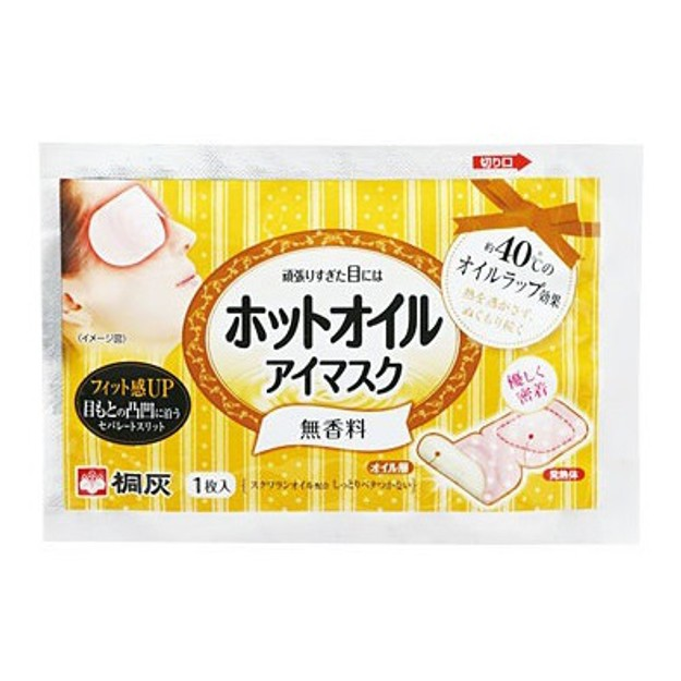 Product Detail - KIRIBAI Warming Eye Mask No Fragrance 1sheets - image 0