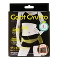 GOOT GYUTTO Pelvis Correction Spats Underwear M