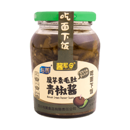 YUMEI Konjak Green Pepper Sauce 230g