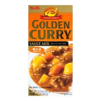 S&B GOLDEN Curry Sauce Mix - Mild 92g