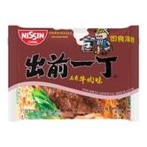 NISSIN Demae Ramen Noodle with Soup Base Beef Flavor 100g