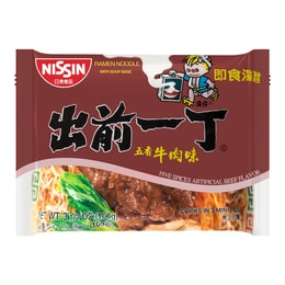 [Buy 3 get 1 free] NISSIN Demae Ramen Noodle with Soup Base Beef Flavor 100g