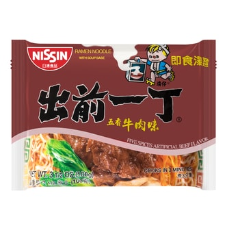 NISSIN Demae Ramen Noodle with Soup Base Beef Flavor 100g