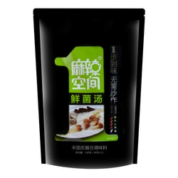 HOT SPACE Mushroom Soup Base 160g