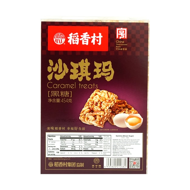 Product Detail - DXC Soft Flour Cake Brown Suger 454g - image  0