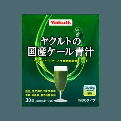 日本YAKULT养乐多 国产青汁 羽衣甘蓝 30袋