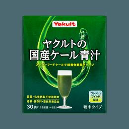 Kale Aojiru 30pcs