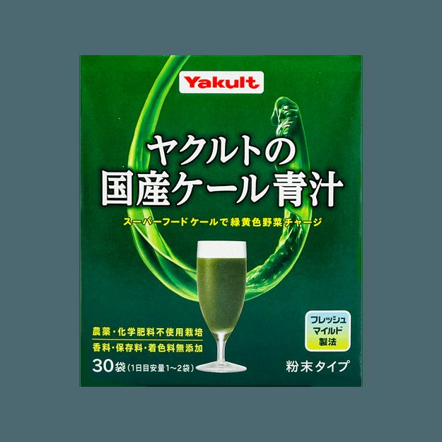 Product Detail - Kale Aojiru 30pcs - image  0