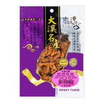 台湾裕香 手工豆干 红蒜珍味 150g 大溪名产