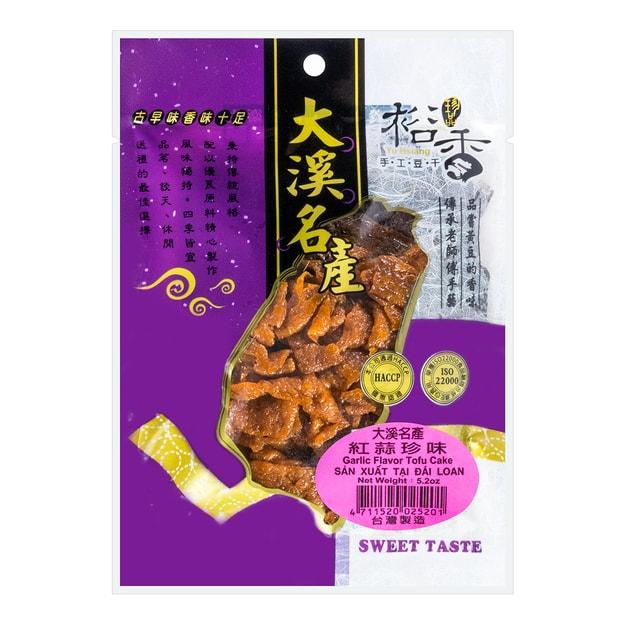 商品详情 - 台湾裕香 手工豆干 红蒜珍味 150g 大溪名产 - image  0