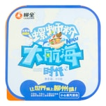 LIUQUAN Instant Spicy Rice Noodle 215g