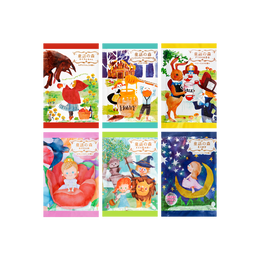 【超值六包装】日本KOKUBO小久保 森林系童话浴盐 每个味道各入一个 共6袋 每个味道都好闻
