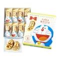 DHL直发【日本直邮】 日本东京香蕉 最新发售 东京香蕉×哆啦A梦 布丁奶油口味香蕉蛋糕 8枚装