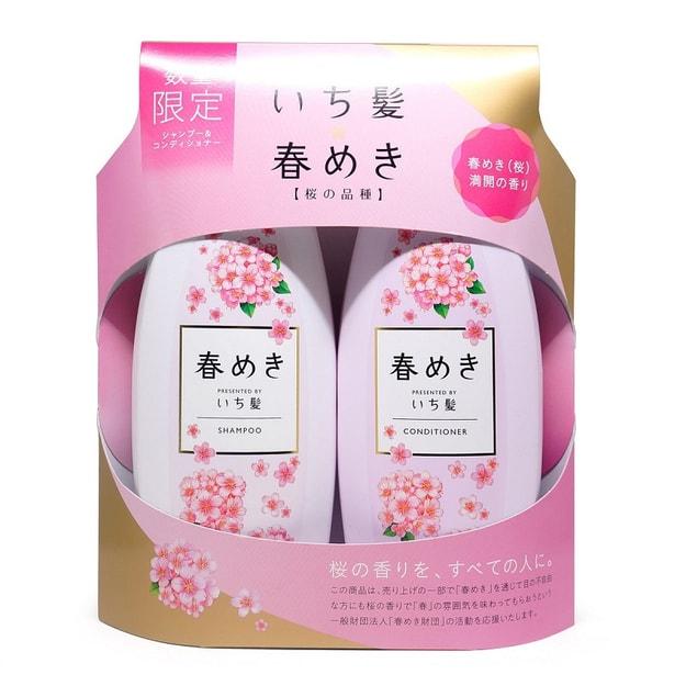 Product Detail - KRACIE Elasticity Shampoo & Hair Care Set 480ml x 2pcs - image 0