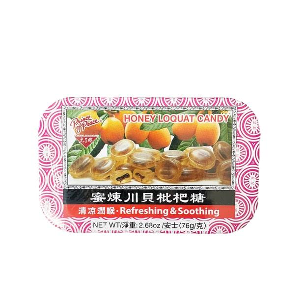 商品详情 - 太子牌 蜜炼川贝枇杷糖 76G - image  0