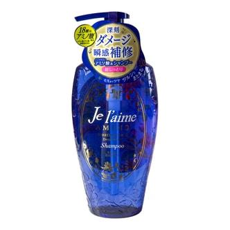 日本KOSE高丝 JE L'AIME AMINO 无硅氨基酸瞬间修复洗发水 500ml 极度润泽柔滑型