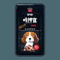 恒泰祥 香菇脆 麻辣味 30g