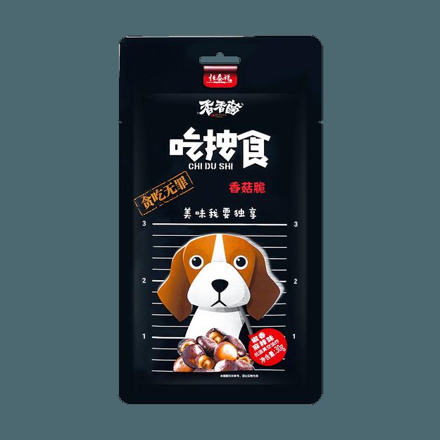 商品详情 - 恒泰祥 香菇脆 麻辣味 30g - image  0