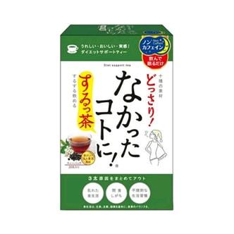 日本GRAPHICO 爱吃的秘密 瘦身脂肪消失分解茶 无咖啡因夜间版 20包入