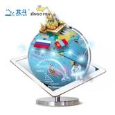 北斗儿童地球仪·AR地球仪23厘米(儿童节礼物地球仪可以这么好玩)