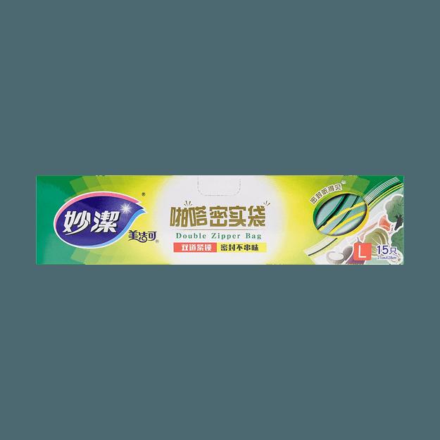 "Product Detail - Miaojie  \""MeiJieKe\"" zipper bag(large) 27cm*28cm*15 - image 0"