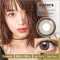 近藤千寻 Colors 650度抗UV月抛美瞳 银河棕Mega Brown 2枚预定3-5天日本直发