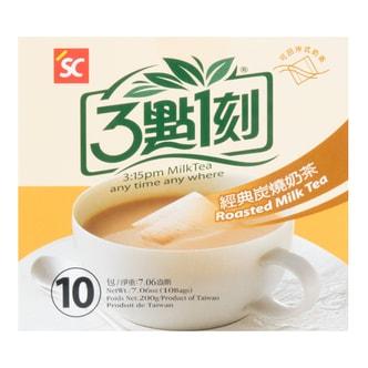 台湾三点一刻 经典炭烧奶茶 10包入 200g