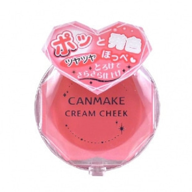 CANMAKE Cream Cheek #07 Coral Orange ...