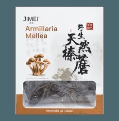 JIMEI Amillaria Mellea 250g