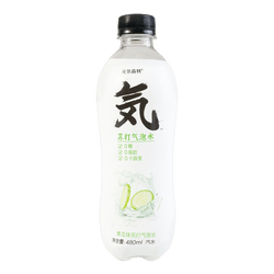 YUANQISENLIN Cucumber flavor soda bubble water 500ml