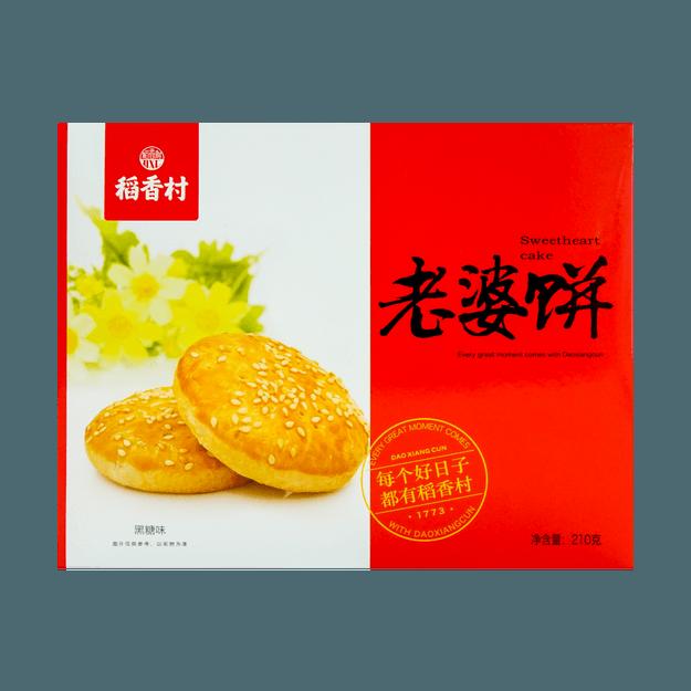 商品详情 - 稻香村 老婆饼 黑糖味 210克 - image  0