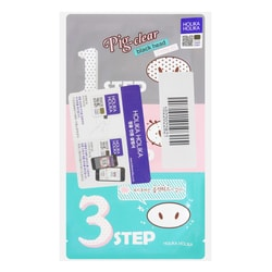 HOLIKA HOLIKA PIG-NOSE Clear Blackhead 3-STEP Kit 20pcs