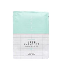DCELE microessence face mask 10 sheets
