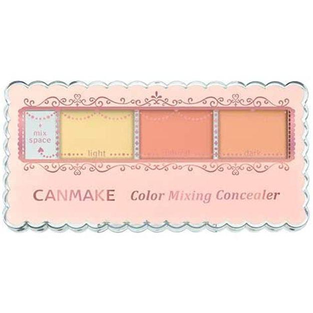 日本CANMAKE井田三色防晒提亮遮瑕膏#C12 黄色+粉橘色黑眼圈泪沟提亮色- 亚米网