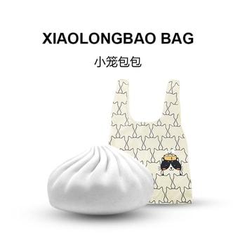 【中国直邮】上海礼物 小笼包包 购物袋手袋