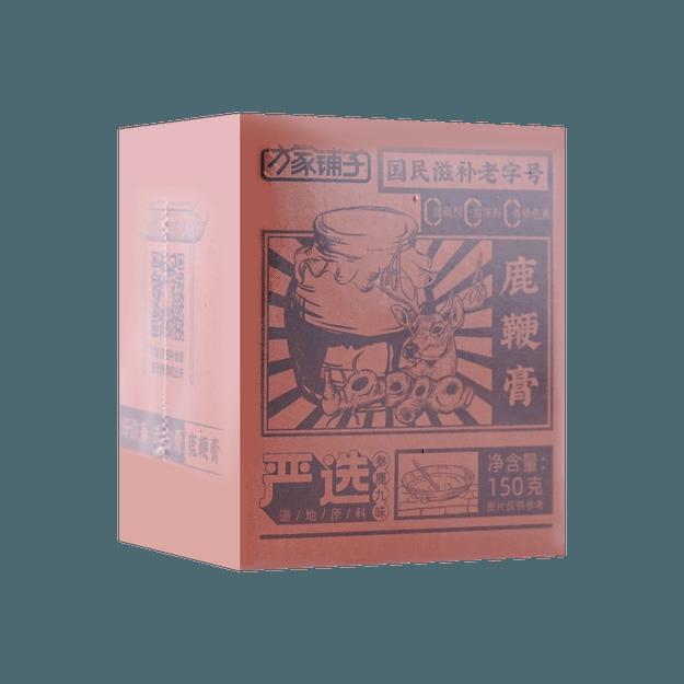 商品详情 - 方家铺子 鹿鞭膏 高纯度正宗男用滋补 高端玻璃瓶装 150g - image  0