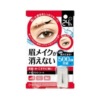 日本BCL BROWLASH EX 24小时眉毛持久定型液 5g