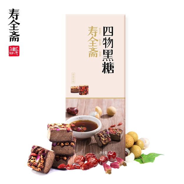 SHOUQUANZHAI Red Dates And Rose Ginger Thunk 168g