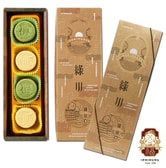 [Taiwan Direct Mail] IFUTANG Lyu-Chuan cake(Mung bean/Matcha) 4pcs 2cases Set *Specialty/Dessert/Gift*