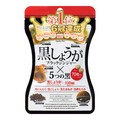 "Quality Diet Super Black Ginger ""Black Extract Plus"" 70 tablet"