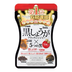 "SVELTY Quality Diet Super Black Ginger ""Black Extract Plus"" 70 tablet"