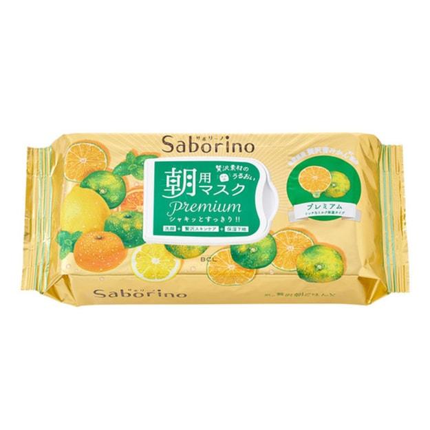 商品详情 - 日本BCL SABORINO 早安面膜秋冬水果限定青桔 28片 - image  0