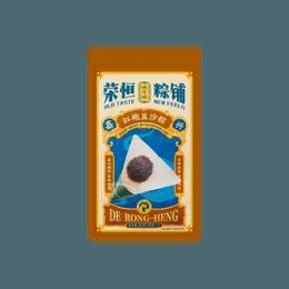 德荣恒 红袍豆沙粽 2枚入 常温保鲜 280g