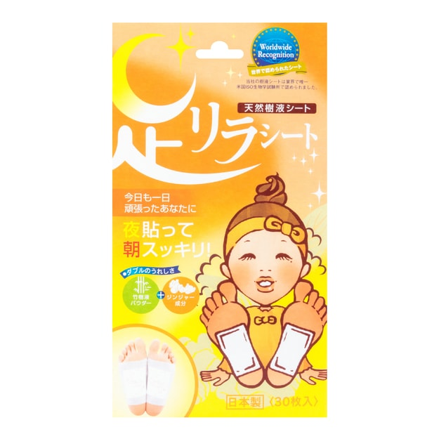 Product Detail - ASHIRIRA Detox Foot Patch Ginger 30 sheets - image 0