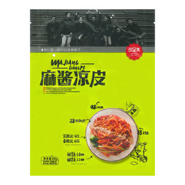 LIANGCHENGMEI BIANGBIANG Noodles Spicy Flavor 300g