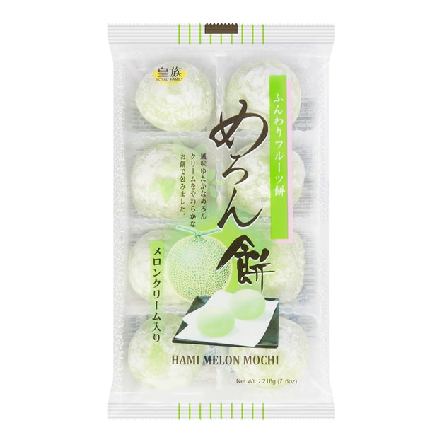 Product Detail - ROYAL FAMILY Mochi Cantaloupe Flavor 216g - image 0